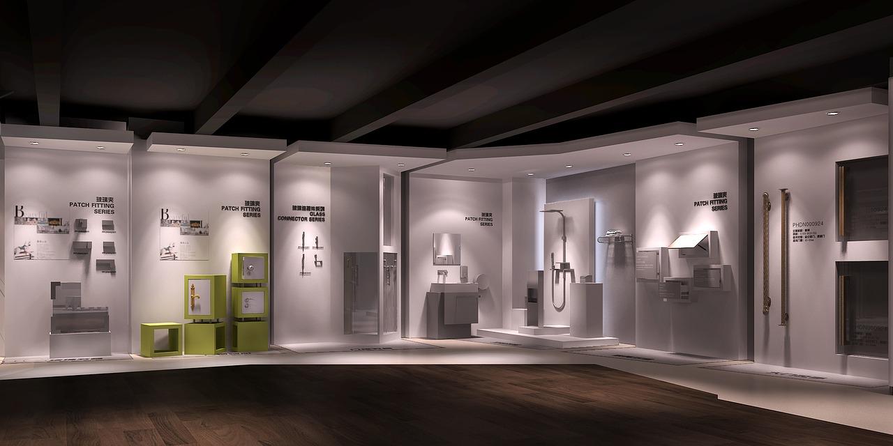 De perfecte showroom!